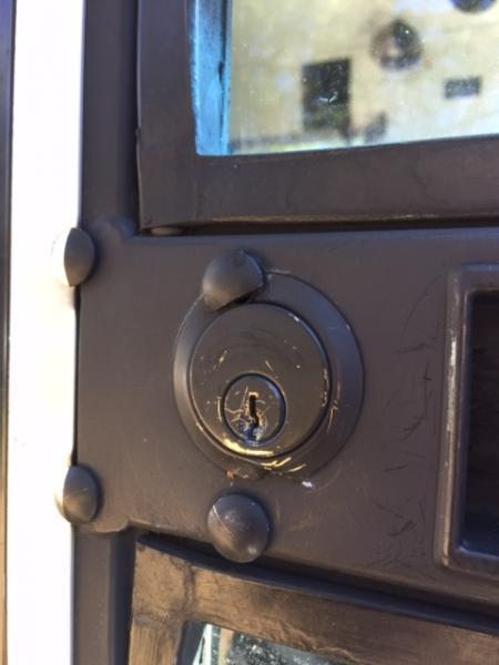 Lock Exterior